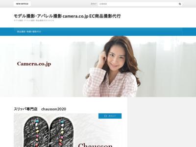 http://www.camera.co.jp