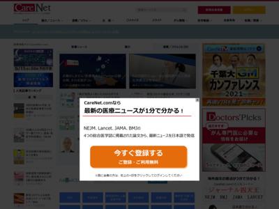 CareNet.com