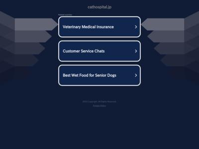 猫の病院 シュシュ(江戸川区)