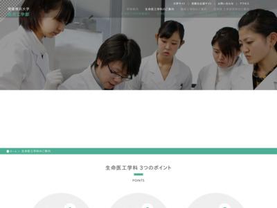 http://www.cc.toin.ac.jp/univ/japanese/02_bm_engin/dep01.html