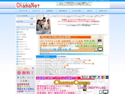 不動産物件検索CGI (不動産CGI)::Chamaのダウンロード