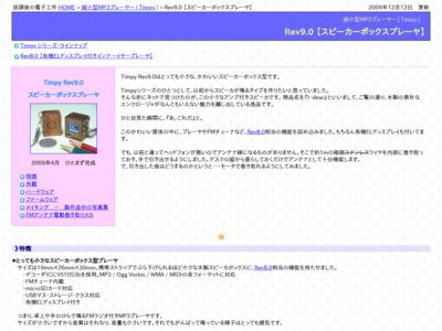 USB MP3