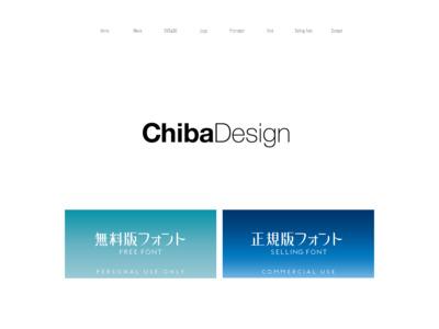Chiba Design