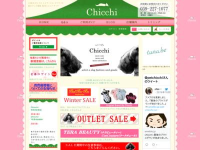 Dog Cafe&Goods Chicchi