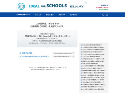 http://www.chosunonline.com/site/data/html_dir/2011/11/26/2011112600422.html