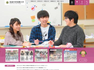 http://www.chutan.ac.jp/