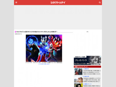 http://www.cinematoday.jp/image/N0019618_l