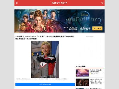 http://www.cinematoday.jp/image/N0019728_l