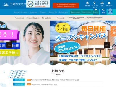 http://www.cis.ac.jp/