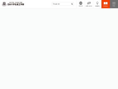 http://www.cit.nihon-u.ac.jp/