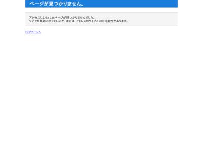 http://www.city.hamada.shimane.jp/kurashi/fukushi/fukushi-center.html