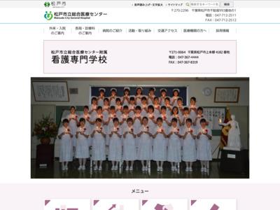 http://www.city.matsudo.chiba.jp/hospital/school/index.html
