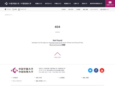 http://www.cjc.ac.jp/eiyo/index.html