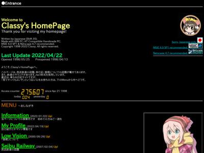 Classyの HomePage