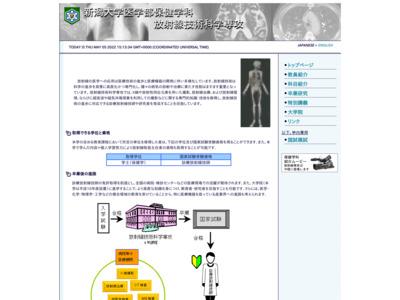 http://www.clg.niigata-u.ac.jp/hosha/j/