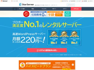 http://www.clouver.jp/
