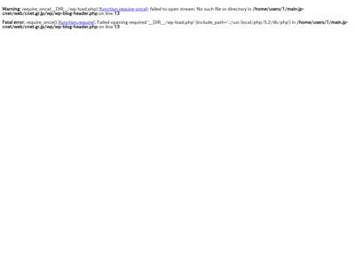 女性医療ネットワーク