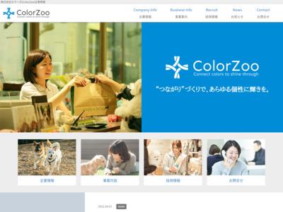 ColorZoo