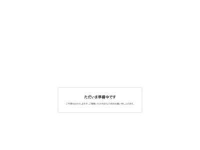 contact-shop.jp