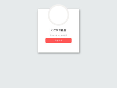 http://www.coolingoff-solution.net/