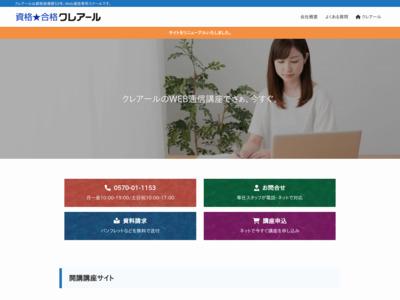 http://www.crear-ac.co.jp/