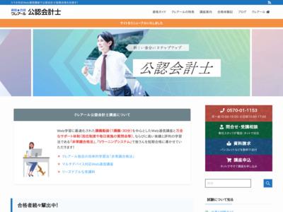 http://www.crear-ac.co.jp/cpa/