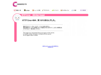 http://www.ctv.co.jp/ps/wide/2002/0602/06.html