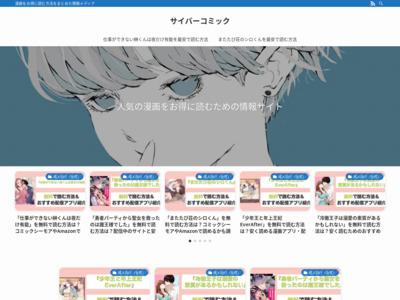 http://www.cyberfront.co.jp/title/crosschannel/