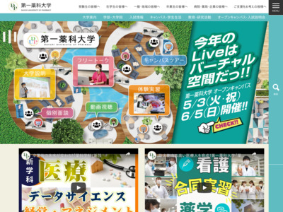 http://www.daiichi-cps.ac.jp/