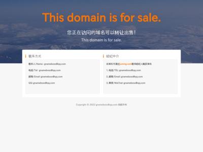 だいき歯科クリニック(東近江市)