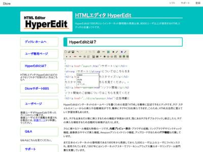 HyperEdit