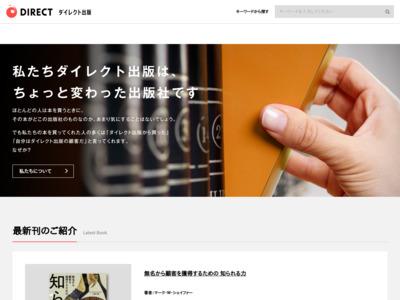 http://www.directbook.jp/bst/index_af.html
