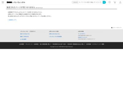 http://www.dmm.com/rental/iroiro/-/detail/=/cid=nr_00840a/