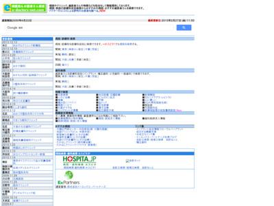 e-doctors-net.com