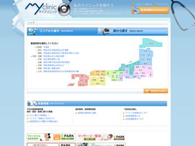 My薬局.com