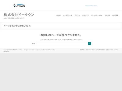 金子内科診療所(横浜市中区)