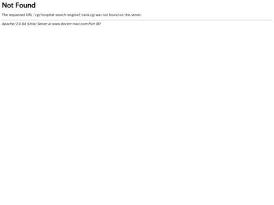 井上クリニック(倉敷市)