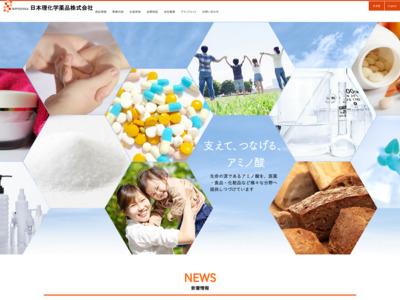 日本理化学薬品
