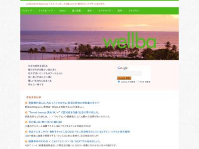 wellba