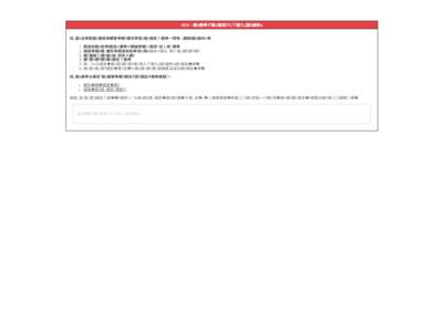 http://www.doho.ac.jp/doho/departmental/socialwelfare/