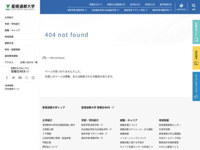 http://www.dohto.ac.jp/gakubu/fukushi/index.htm