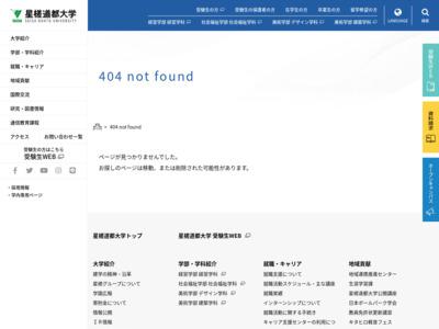 http://www.dohto.ac.jp/gakubu/fukushi2-2.html