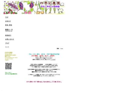 http://www.dokidoki.ne.jp/home2/masaa/