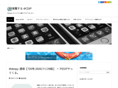 http://www.donpy.net/
