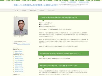 http://www.e-jimusyo.net/kuruma/