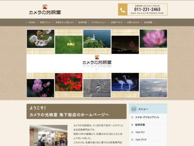http://www.e-koeido.co.jp