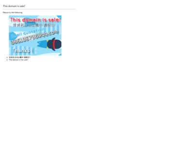 小顔セラピー.COM(港区)