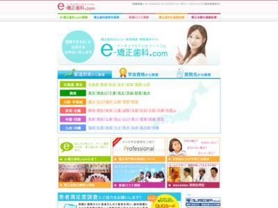 e-kyousei.com