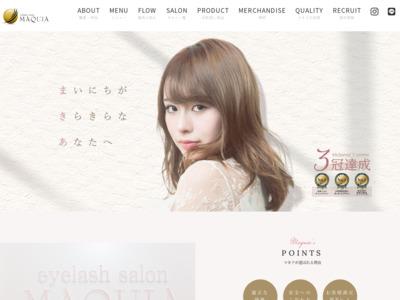 まつげエクステ専門店マキア|横浜・新宿・心斎橋