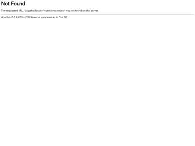 http://www.eiyo.ac.jp/daigaku/faculty/nutritionsciences/